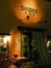SHISENYA‐BAR 金町