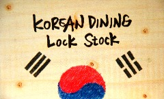 Lock Stock 西中洲店