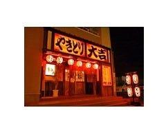 大吉 稲美町店