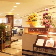 ホテルアウィーナ大阪1階 レストラン カステロ
