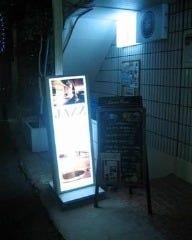 JAZZ Bar Sweet Rain