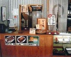 大土井商店 の画像
