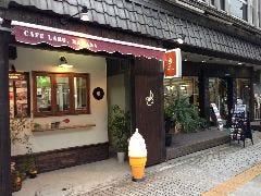 Cafe labo HAMADA の画像