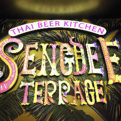 SENGDEE TERRACE 銀座店の画像