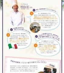パスタと旬菜 イタリア料理 フィアスケッタ の画像