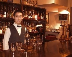 Dining Bar Harness