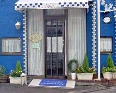 レストラン ニコ