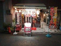 Osaka焼肉39カルビ