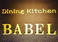 ダイニングキッチン BABEL