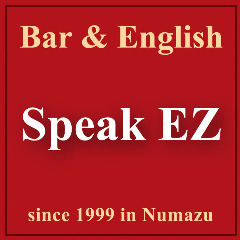 Speak EZ Bar
