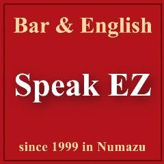 Speak EZ Bar の画像