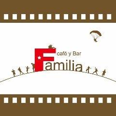 FAMILIA の画像
