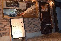 天下茶屋バル テンバル