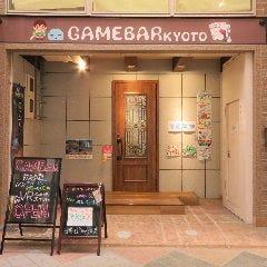 VRゲームバー京都 の画像