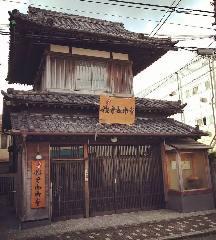 鎌倉珈琲堂