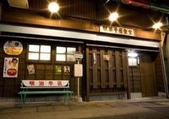 駄菓子屋食堂