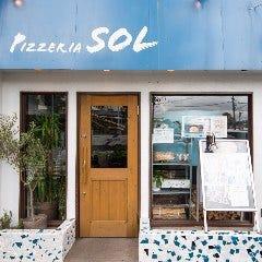 Pizzeria SOL