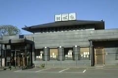 寿司・割烹 結城家本店