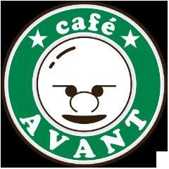 カフェあばんて