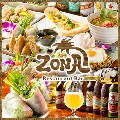 南国リゾートレストラン ZONA~ゾナ~