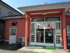 室蘭ラーメンの店 八屋 本店