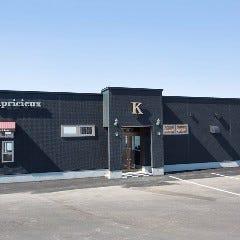 Cafe&Bar Capricieux(カプリシュ―) の画像