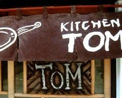キッチン トム の画像