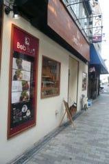 ふわふわハンバーグのお店 Bob Burg 布施