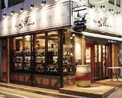 Bar Yobanashi