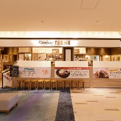HAMBURG TERME 阪急西宮ガーデンズ店