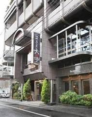 焼肉レストラン 大日亭 駅前本店