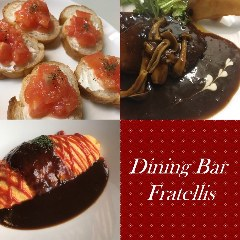 Dining Bar Fratellis