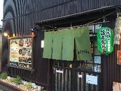 串焼き・串揚げ・海鮮 はがん の画像
