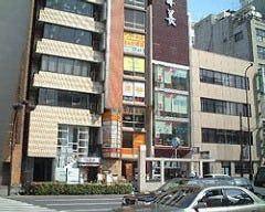 コムコム 有楽町銀座口店