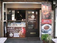 カフェ・テッラ
