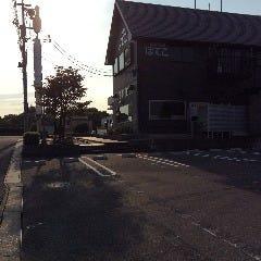ぼてこ 勝川店