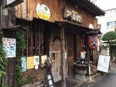 麺酒場 なすび の画像