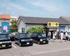 こだわり麺や 坂出川津店の画像