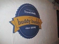 トラベルダイニング buddybuddy
