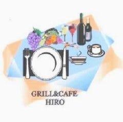 グリル&カフェ ヒロ