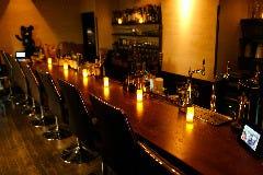 Bar Ease Hongo