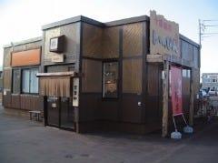 十勝豚丼いっぴん 札幌平岡店