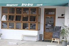 リュリュ 箕面店