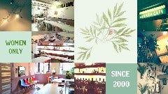 JAKARA CAFE