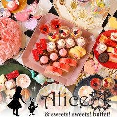 & sweets!sweets! buffet! ALICE 札幌ルトロワ店