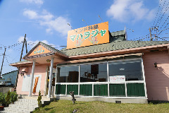 インド料理 マハラジャダイニング 富士店