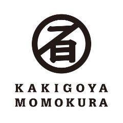 かき小屋 百蔵 名鉄岐阜駅前店