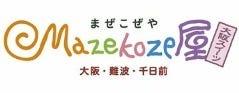 Mazekoze屋