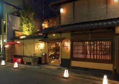 京都ダイニング 正義