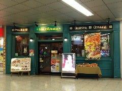 スタシェーン 上野店